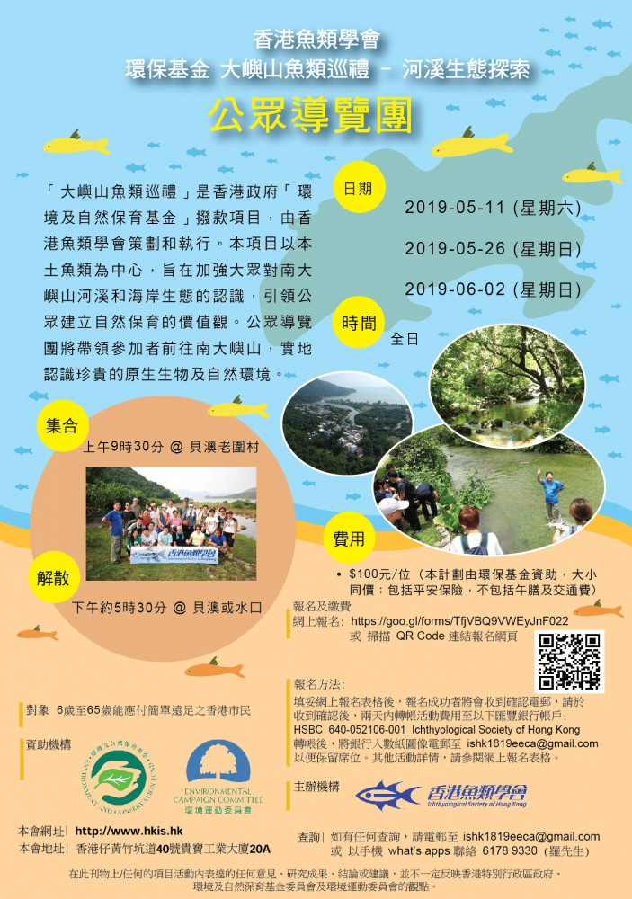 FINAL_Public Tour_poster 01 1